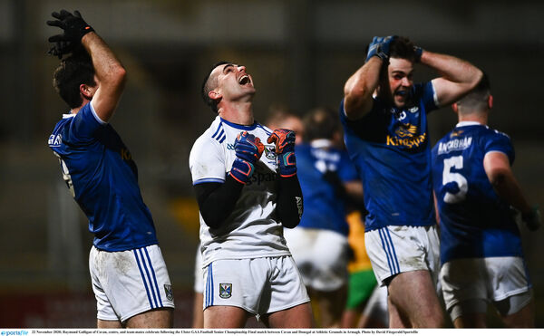 Cavan players celebrate the win over Donegal. Picture: David Fitzgerald/Sportsfile