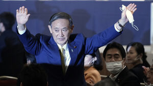 Yoshihide Suga set to become Japanese PM after ruling party vote