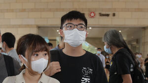 Hong Kong activist Joshua Wong arrested over 'unauthorised assembly'