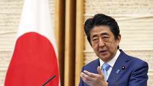 Japanese PM Shinzo Abe to resign amid health concerns – report