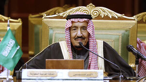 Saudi Arabia's King Salman discharged from hospital following surgery