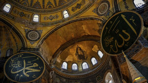 Istanbul's Hagia Sophia at centre of court tussle over Turkey's future