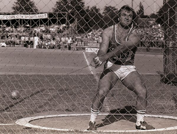 Sergey Litvinov, who was then the reigning world champion broke the world record at the Cork City Sports in July 1984.