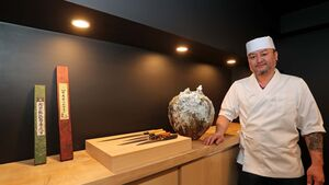 Japanese cuisine comes to Sheares Street