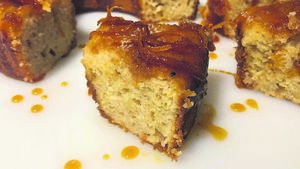 Recipe: Cardamom and Yogurt Cake with Burnt Orange Caramel
