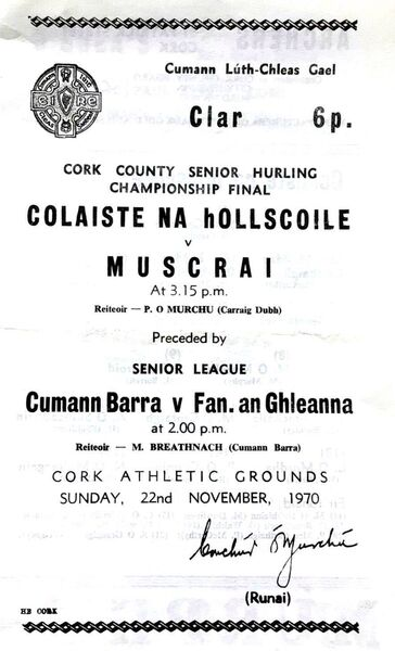 1970 Cork senior hurling final programme, UCC v Muskerry