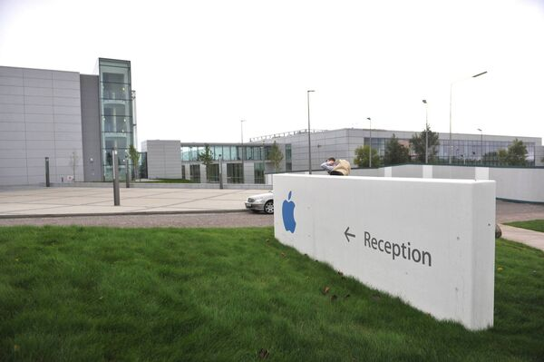 The entrance to the reception of Apple's plant at Hollyhill on the northside of city.	Picture: Dan Linehan